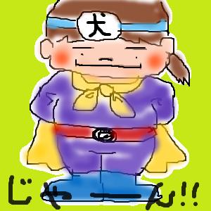 Cocolog_oekaki_2009_06_18_22_49