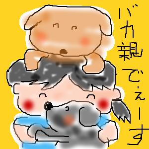 Cocolog_oekaki_2009_06_28_00_39