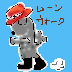 Cocolog_oekaki_2009_07_09_12_38