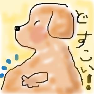 Cocolog_oekaki_2009_12_02_23_32