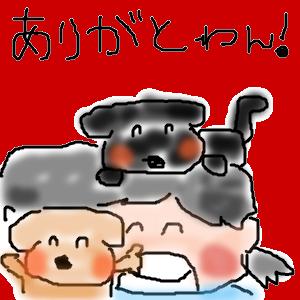 Cocolog_oekaki_2009_12_29_22_41