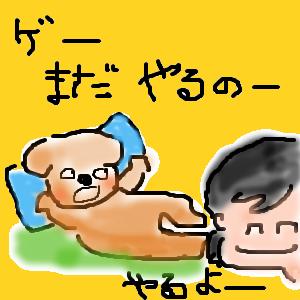 Cocolog_oekaki_2010_01_06_23_53