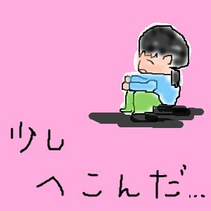 Cocolog_oekaki_2010_02_04_09_44