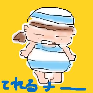 Cocolog_oekaki_2010_03_30_23_41