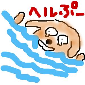 Cocolog_oekaki_2010_04_03_22_49