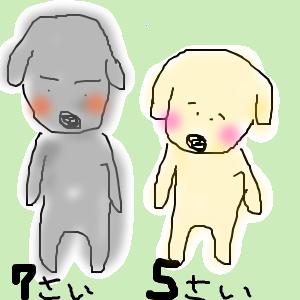 Cocolog_oekaki_2010_10_29_21_19