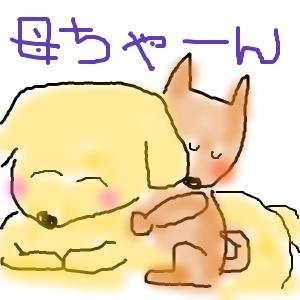 Cocolog_oekaki_2010_12_08_20_43