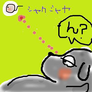 Cocolog_oekaki_2010_12_18_21_22