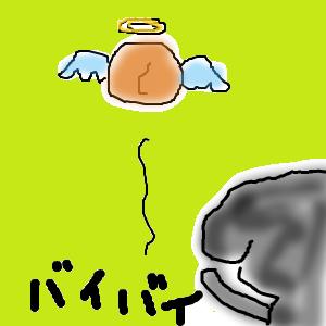 Cocolog_oekaki_2010_12_18_22_02