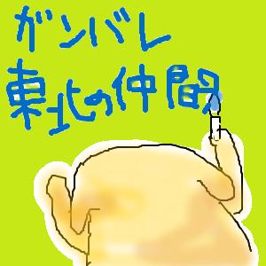 Cocolog_oekaki_2011_04_01_21_01
