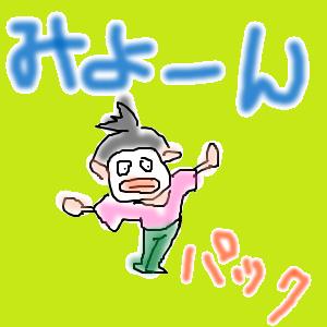 Cocolog_oekaki_2011_05_19_11_34