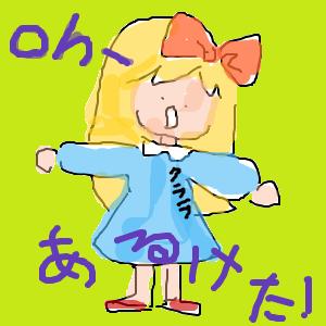 Cocolog_oekaki_2011_05_28_13_51