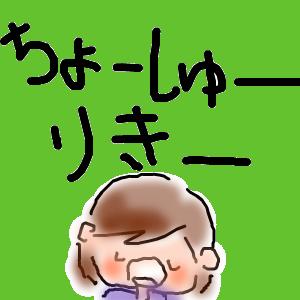 Cocolog_oekaki_2011_07_21_23_28