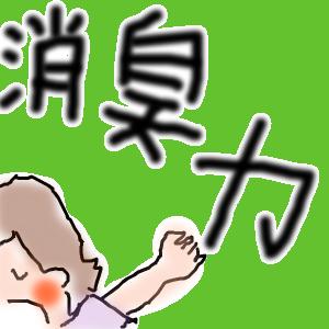 Cocolog_oekaki_2011_07_21_23_36