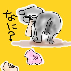 Cocolog_oekaki_2011_10_19_10_20