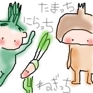 Cocolog_oekaki_2011_11_12_22_41