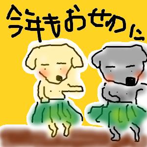 Cocolog_oekaki_2011_12_31_09_18