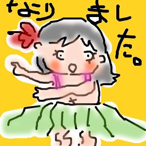 Cocolog_oekaki_2011_12_31_09_23
