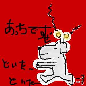 Cocolog_oekaki_2012_02_13_22_30