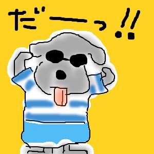 Cocolog_oekaki_2012_03_20_09_51
