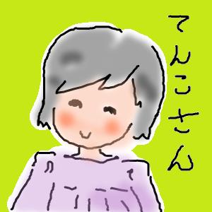 Cocolog_oekaki_2012_06_02_15_42