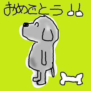 Cocolog_oekaki_2013_01_01_10_19