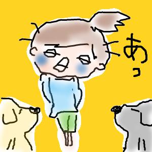 Cocolog_oekaki_2013_01_22_10_26