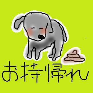 Cocolog_oekaki_2013_02_08_23_06