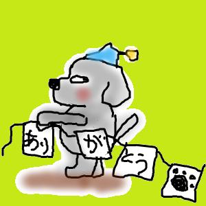 Cocolog_oekaki_2013_03_02_08_58