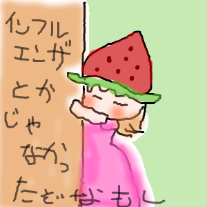 Cocolog_oekaki_2013_03_13_09_39