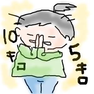 Cocolog_oekaki_2013_04_14_09_30