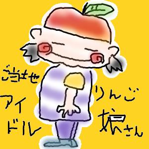 Cocolog_oekaki_2013_07_04_10_32