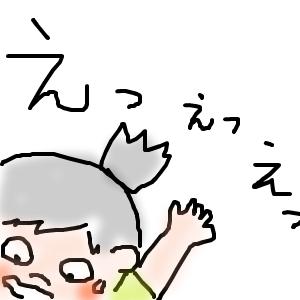 Cocolog_oekaki_2013_07_18_09_51