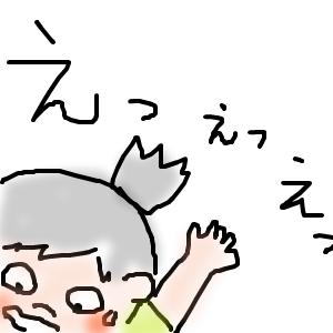 Cocolog_oekaki_2013_07_18_10_05