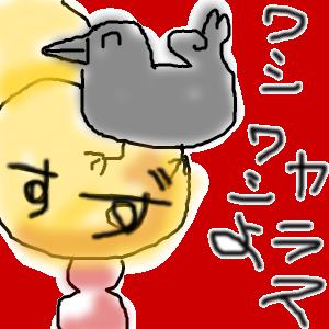 Cocolog_oekaki_2013_07_29_13_25
