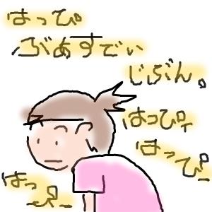 Cocolog_oekaki_2013_08_11_16_47