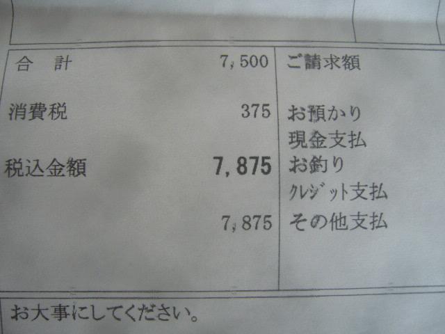 P1230066