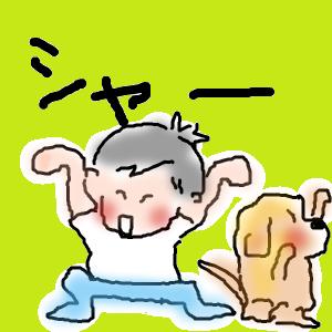 Cocolog_oekaki_2013_10_04_09_09