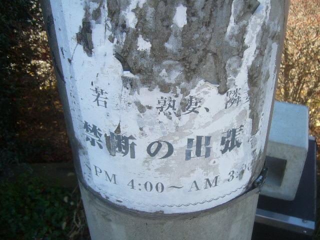 P1230698