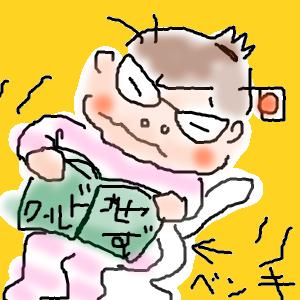 Cocolog_oekaki_2014_02_10_16_10