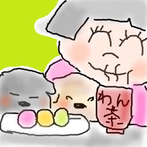 Cocolog_oekaki_2014_04_05_13_16