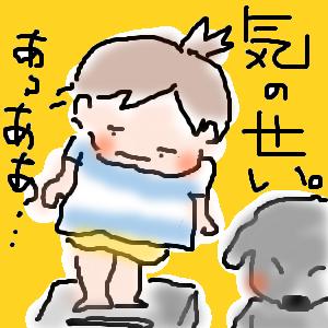 Cocolog_oekaki_2014_07_24_09_19