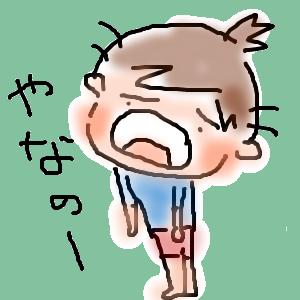Cocolog_oekaki_2014_07_29_10_55