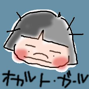 Cocolog_oekaki_2014_08_03_09_05