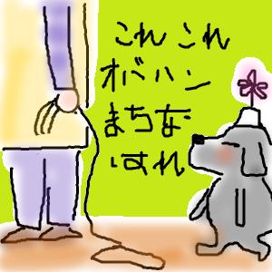 Cocolog_oekaki_2014_10_03_09_02