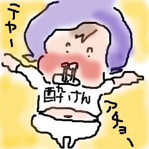 Cocolog_oekaki_2014_12_15_07_17