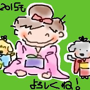 Cocolog_oekaki_2014_12_31_19_19