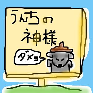 Cocolog_oekaki_2015_01_21_12_24
