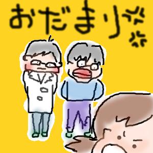 Cocolog_oekaki_2015_01_28_09_50