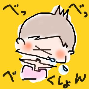 Cocolog_oekaki_2015_02_20_09_23